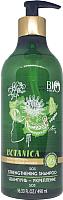 Шампунь для волос Bio World Botanica укрепление имбирь красный женьшень (490мл) -