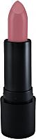 Помада для губ Lux Visage Pin-Up Ultra Matt тон 514 (4г) -