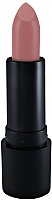 Помада для губ Lux Visage Pin-Up Ultra Matt тон 523 (4г) -
