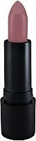 Помада для губ Lux Visage Pin-Up Ultra Matt тон 524 (4г) -