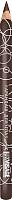 Карандаш для глаз Lux Visage Тон 15 (1.75г) -