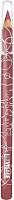 Карандаш для губ LUXVISAGE Тон 45 (1.75г) -