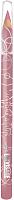Карандаш для губ LUXVISAGE Тон 52 (1.75г) -