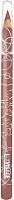 Карандаш для губ Lux Visage Тон 54 (1.75г) -