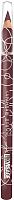 Карандаш для губ LUXVISAGE Тон 56 (1.75г) -
