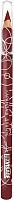 Карандаш для губ Lux Visage Тон 69 (1.75г) -