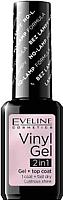 Лак для ногтей Eveline Cosmetics Vinyl Gel 2 в 1 № 212 (12мл) -