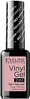 Лак для ногтей Eveline Cosmetics Vinyl Gel 2 в 1 № 214 (12мл) -