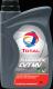 Жидкость гидравлическая Total Fluidmatic CVT MV / 199474 (1л) -