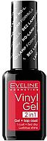 Лак для ногтей Eveline Cosmetics Vinyl Gel 2 в 1 № 221 (12мл) -
