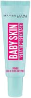 Основа под макияж Maybelline New York Baby Skin Корректирующая (22мл) -