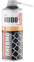 Средство для чистки электроники Kudo Сжатый воздух (520мл) -
