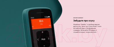 Мобильный телефон Nokia 215 4G / TA-1272 (Cyan)