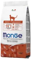 Корм для кошек Monge Cat Senior (1.5кг) -