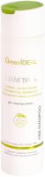 Шампунь для волос GreenIdeal Для жирных волос с глиной цитрусом бергамотом вербеной (250мл) -