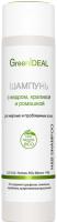 Шампунь для волос GreenIdeal Для жирных проблемных волос с кедром крапивой и ромашкой (250мл) -