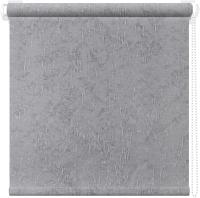 Рулонная штора АС МАРТ Крисп 130x175 (серый) -