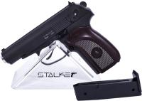 Пистолет страйкбольный Stalker SAP Spring -