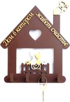 Ключница настенная Woody Котята в доме / 05087 -