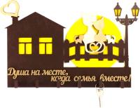Ключница настенная Woody Большой дом с котятами / 05186 -