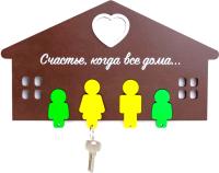 Ключница настенная Woody Счастье, когда все дома / 05223 -