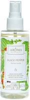 Спрей парфюмированный Aroma Harmony Черный перец (150мл) -