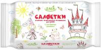 Влажные салфетки детские ZALA Очищающие гигиенические с экстрактом ромашки (60шт) -