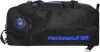 Спортивная сумка BoyBo Рукопашный бой (52x25x25см, черный) -