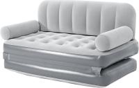 Надувной диван Bestway Multi-Max 3-in-1 75079 (188x152x64, со встроенным эл.насосом) -