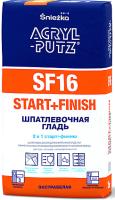 Шпатлевка Sniezka Acryl Putz Start+Finish SF16 (15кг) -
