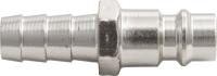 Переходник для пневмоинструмента Kirk K-084591 (2шт) -