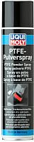 Смазка Liqui Moly PTFE-Pulver-Spray / 3076 (400мл) -