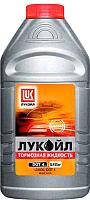 Тормозная жидкость Лукойл DOT 4 / 1339420 (500мл) -