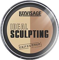 Скульптор для лица Lux Visage Тон 01 (9г) -