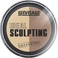 Скульптор для лица Lux Visage Тон 02 (9г) -