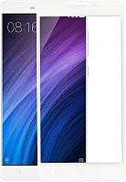 Защитное стекло для телефона Case Soft Edge для Redmi 4A (белый) -