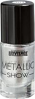 Лак для ногтей Lux Visage Metallic Show тон 301 (9г) -