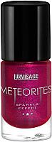 Лак для ногтей Lux Visage Meteorites тон 604 (9г) -