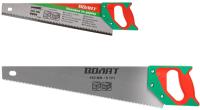 Ножовка Волат 42070-45 -
