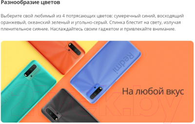 Смартфон Xiaomi Redmi 9T 4GB/128GB без NFC (угольно-серый)