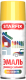 Краска Starfix SM-95046-1 (520мл, желтый) -