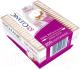 Ватные палочки Cleanic Silk Effect (200шт) -