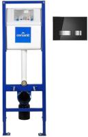 Инсталляция для унитаза Cersanit Vector S-IN-MZ-VECTOR + P-BU-MOV/Blg/Gl  -
