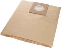 Комплект пылесборников для пылесоса СОЮЗ ПСС-7420-883Б  -