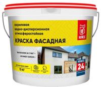 Краска Класс 24 Фасадная (6кг) -
