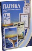 Пленка для ламинирования Office Kit 100мик А4 / PLP10623 (100шт) -