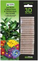 Удобрение Гера Для комнатных и террасных растений (60г) -