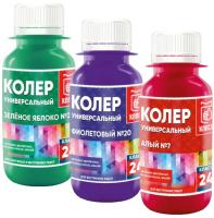 Колеровочная краска Класс 24 №20 (100мл, фиолетовый) -