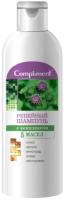Шампунь для волос Compliment Репейный с комплексом 5 масел (200мл) -