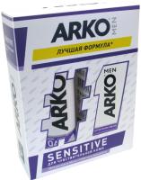 Набор косметики для бритья Arko Sensitive Пена+Крем после бритья (200мл+50мл) -
